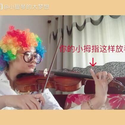 """对于老师曾经无数次的吐槽,我只能忍着泪水默默在心里说一句:""""我很好,老师教育的好,l'm 真的 find 😭""""。你们也曾遭遇过老师的神吐槽吗?欢迎大家评论分享..#搞笑##小提琴#"""