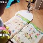 #宝宝##早教##育儿#这本小学一年级英语书是我找了想了解下现在一年级难度的,没想到他感兴趣。看来一岁多看一年级不是不可能😃很多家长主导看书顺序严格按顺序来,我是让娃自己跟着他兴趣走他决定顺序和想知道什么,其实就是这个细节不同会影响孩子兴趣。道理都懂,细节和实践最重要。供参考,留赞哟