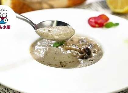 #我要上热门#完胜必某客!超低脂蘑菇浓汤,从此跟肉肉说bye bye#美食##减肥餐#