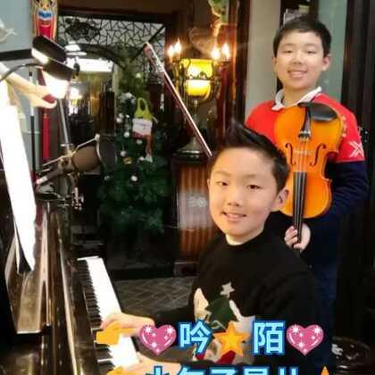 《梦幻曲》送给@♡吟&陌♡ 送给@小包子星儿⭐ 送给@雪糕豆~🐶🐶 送给@仙女叶淼儿(互粉) 送给@爱心形 谢谢你们给力点赞!转发!#钢琴###校园#音乐#💘💘💘💗💗💗