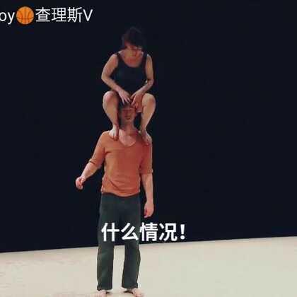new style dance 新式舞!无音乐!🤔表示不太懂!所谓艺术,就是让人摸不到头脑呗😂😂😂#舞蹈##艺术#