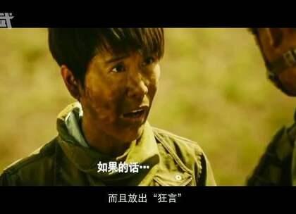 """其中军事电影《红海行动》我们也用了几期来介绍。但是也有许多影迷反应这样一个问题,为什么这部影片没有在拯救人质之后就立即结束,反而还增加了杨锐率队夺取核原料""""黄饼""""的那一条线,这似乎有点画蛇添足啊。#海清##秘密##特工#"""