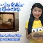 拇指琴弹唱模仿网红小蜘蛛Lucas the Spider,萌得心都化了#音乐##拇指琴##卡林巴#@聆听拇指琴