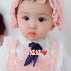 #宝宝##精选#谢谢大家喜欢安安❤❤❤