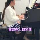 丽奈在上钢琴课@美拍小助手 @小慧姐在日本 #宝宝##音乐##精选#