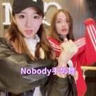#Nobody#没有白走的路也没有白受的苦❤️你们是什么星座的🌚有和我一样的吗🙈艾特Wuli@拱拱不吃鱼🐠 #精选##舞蹈#@美拍小助手
