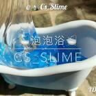 剪辑视频的时候才发现 楼下大妈们逗孩子的声音大的有点过分🤯BGM就调大声了些 黄老板的嗓音是除了戳爷之外最喜欢的🤟🏾🤟🏾🤟🏾#辰叔slime##史莱姆slime##手工#