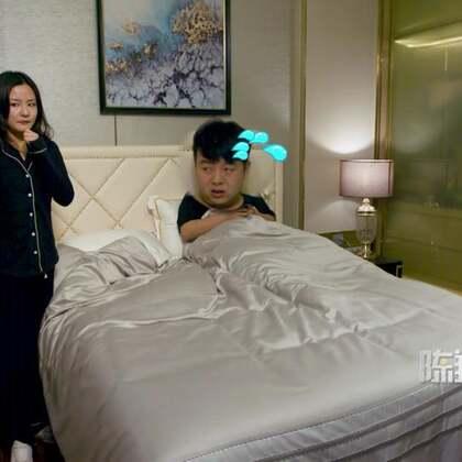 老婆新买的睡衣,道出婚姻真相....#陈翔六点半#