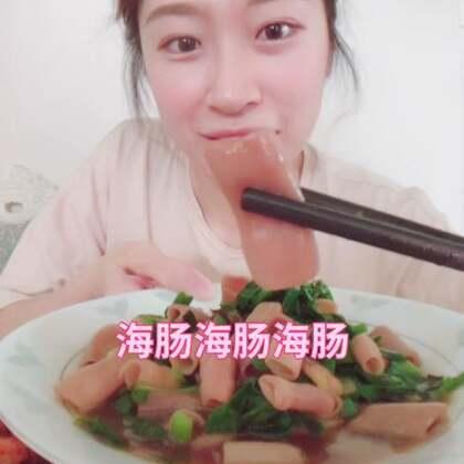 韭菜炒海肠😄#吃秀#
