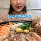 鲫鱼汤做汤底,熬出来的海鲜锅把海鲜的鲜味全部勾出来了!这里面汇集了皮皮虾,鲍鱼,扇贝,花甲,八爪鱼!你喜欢哪个?要是都喜欢,就给自己和家人做一锅营养美味的海鲜锅吧!咕嘟咕嘟喝汤的声音,幸福极了!#热门##我要上热门@美拍小助手##吃秀#