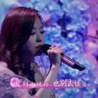 张靓颖和邓紫棋合唱《雨蝶》,经典啊!💘