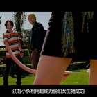 4分钟看爆笑《蜻蜓侠》,小伙意外拥有超能力,从此之后为所欲为#热门##搞笑##电影#