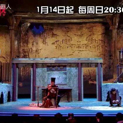 """#欢乐喜剧人#默剧第一人叶逢春,这波儿""""吃鸡""""操作,有没有顶配来挑战!"""