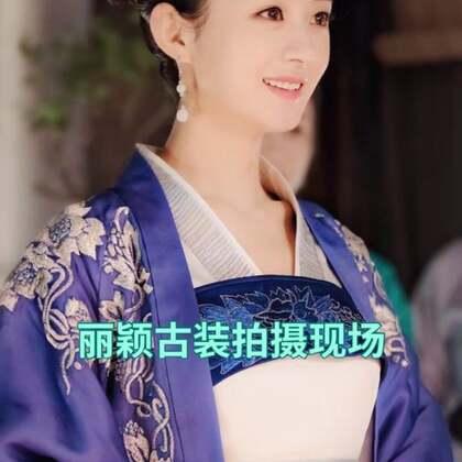 #赵丽颖##楚乔传第二部##328手势舞# 赵丽颖❤️👍👍👍,大型古装大戏期待,楚乔传第二部 🙃️
