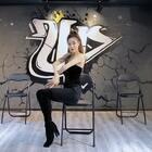 能把椅子舞跳的这么有女神范,只有@172雪球🌹 @美拍小助手 @舞蹈频道官方账号 #精选##舞蹈##我要上热门#
