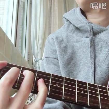 。#吉他弹唱##音乐#