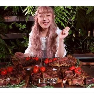 【大胃王mini】吃5份T骨牛排迎接春天,真是一片万物复苏生机勃勃之景!#吃秀##热门##大胃王mini#@美拍小助手
