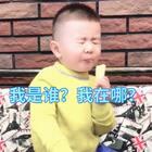 """对于刚戒掉尿不湿的#宝宝#,出门最多对话:""""有没有尿啊?""""""""没尿啊~""""。然后经常被谎报军情……同感妈咪举爪。好好嘴上说不烫,表情却诚实的出卖了好好君,如封面……#吃秀##美食#"""