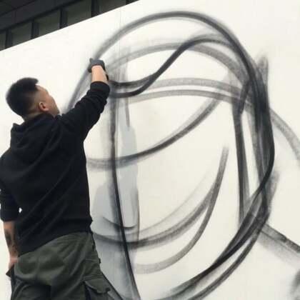 #涂鸦#「街头文化节2.0」freehand公仔。
