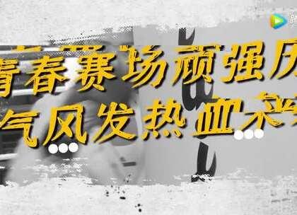 【腾讯视频美拍】今天12:19