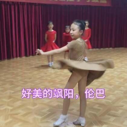 上海圆梦舞蹈:袁飒阳,伦巴,美不美?你来说。#少儿拉丁舞##上海少儿拉丁舞##我要上热门#