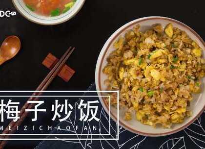 #食谱# 小当家里最靠谱最简单最容易复制的一道——【梅子炒饭】!其实就是鸡蛋葱花炒饭加妹子,梅子…每吃一口都会有一些些酸酸的味道融在其中,绝对是一道开胃的料理! #美食##我要上热门#