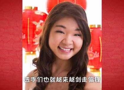 夏威夷华裔小姐选美大赛结果出炉,🎉感受下这画风😲😂😭#夏威夷华裔小姐##夏威夷小姐##选美#
