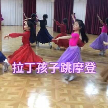 上海圆梦舞蹈:练拉丁的孩子跳摩登不容易转换啊!😂加油,袁飒阳、盛依菲、余宴孜、缪苗。#上海少儿摩登舞##少儿摩登舞##我要上热门#
