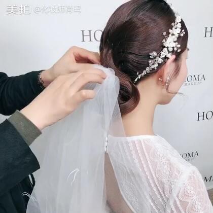 #我要上热门##韩式新娘造型#荷玛课堂 优雅低盘发@美拍小助手 @荷玛彩妆培训机构 @荷玛彩妆培训课堂共享