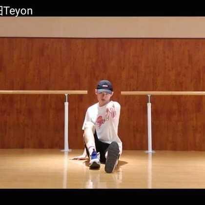🔅Show(Soya)-ALiEN Choreography🔅更新!!满满女团风格的编舞😮想看我跳女团的围观啊😬虽然这次跳的有点尴尬😶但我知道你们还是爱我的😙#alien dance studio##show##舞蹈#@舞蹈频道官方账号 @美拍小助手