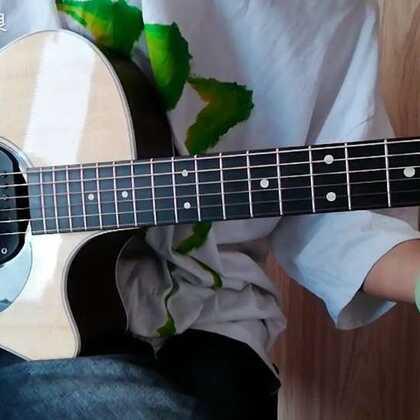 致爱丽丝 民谣吉他指弹独奏