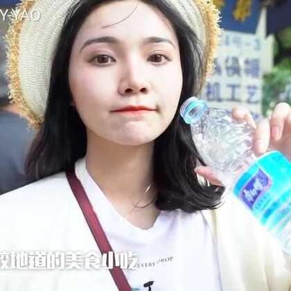 小姐姐带你住广州西关民宿,北京路吃小吃,还有去一间需要暗道才能进入的神秘酒吧呢。#搞笑##旅游##广州##路客民宿#