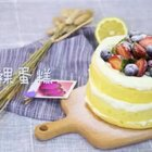高颜值蛋糕🍰🍰,老铁学起来#我要上热门##舌尖上的美食##我的烘焙时光#