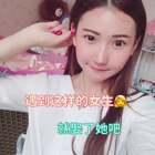 #i like 美拍##疯狂刷屏大赛##精选#偷偷告诉你们哦,我就是哈哈哈(8要脸)