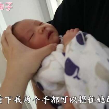 去看出生8天的暖宝宝,顺便来个月子中心小探秘。大家对于坐月子还有什么感兴趣的都欢迎留言哦~ #宝宝##柚子妈打怪养娃手记##我要上热门#@美拍小助手
