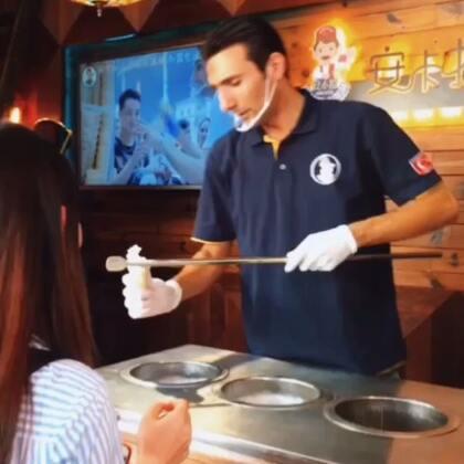 #冰激淋##土耳其冰淇淋#最后一笑温暖哒💗