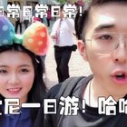 #我要上热门##香港迪士尼乐园##日常#哈哈哈后面有惊喜哦!https://college.meipai.com/welfare/75f5446222452782 ❤️