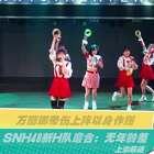 万丽娜带伤上阵以身作则 SNH48新H队磨合:无年龄差