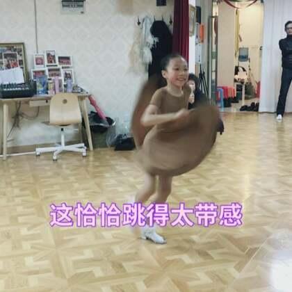 上海圆梦舞蹈:袁飒阳恰恰。👍🏻#上海少儿拉丁舞##少儿拉丁舞##我要上热门#