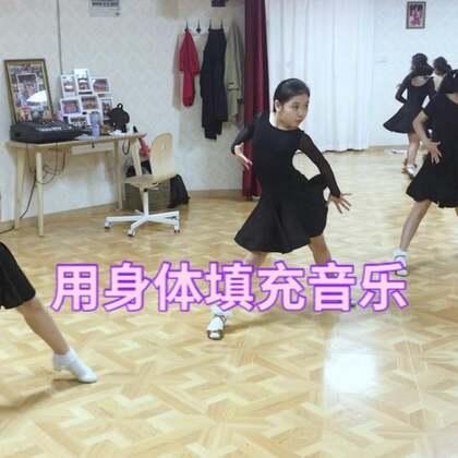 上海圆梦舞蹈:学会用身体填充音乐,大胆尝试音乐放慢到最慢……#我要上热门##少儿拉丁舞##上海少儿拉丁舞#