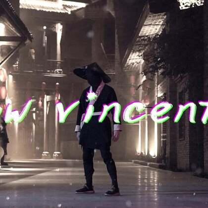 JOW VINCENT 中国🇨🇳风编舞!拍摄🎬:@+x辛师傅【mv导演】 #jowvincent##舞蹈#