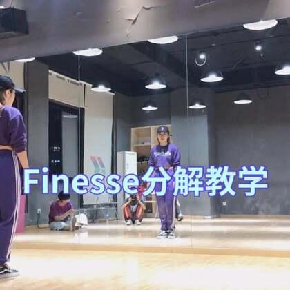 #卉卉舞蹈镜面分解##finesse(rimex)#分解来啦!因为动作比较多所以说的比较快,大家慢慢研究学习💃期待可以让更多的同学学会舞蹈哦!!!快点赞转发~#舞蹈#