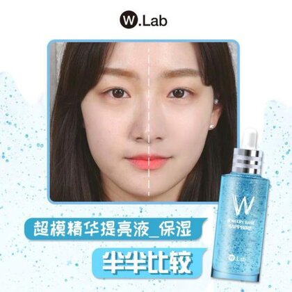 找到了人生最喜欢的产品!😍 化妆前调节肌肤油水分平衡的 W.Lab超模精华提亮液-闪亮 ♥