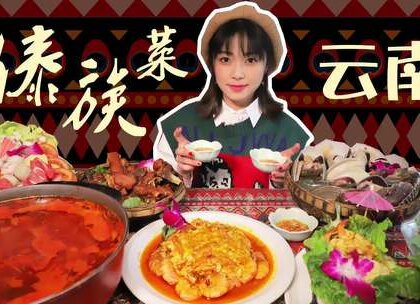 大胃王朵三强势上线直逼朵一,竟扬言要吃50碗饭!😱😱#大胃王朵一##吃秀#