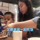#吃秀##潮汕砂锅粥##酸奶冰激凌# 嘿嘿 跟弟弟出来吃饭的日常~ 喜欢记得点赞哦❤️