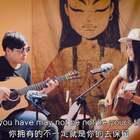 曲婉婷超好听英文歌《Jar of love》cover by 贾鲁艺