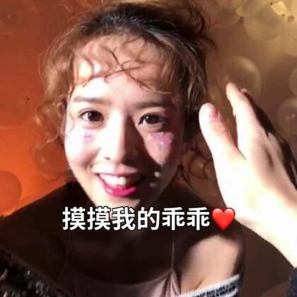 #you(=i)##精选##我要上热门@美拍小助手#拍摄现场变身小仙女💕