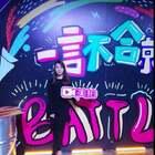 3.29号美拍大学北京站,#美拍大学北京站#感恩一路有你们❤️❤️