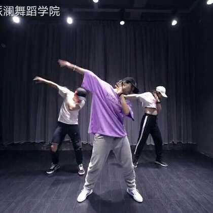 #i like 美拍##我要上热门##派澜舞蹈#好swag的一支舞啊 哟哟嘿哟 大金链子大墨镜搞起来啊兄弟们😏😏😏谁能告诉我玩hiphop的女生怎么可以这么帅!!!@美拍小助手 @舞蹈频道官方账号