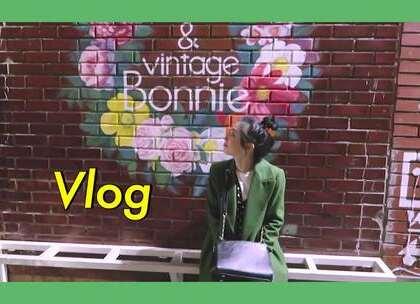 【带妈妈逛街VLOG】💃🏻 2分钟! 带大家逛韩国最近ins上最火的益善洞🔥👀 好多好看好吃的! 但是人也好多🙃 #日常##日志##日常vlog#